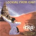 Oliver Shanti & Friends - Looking from East '1999