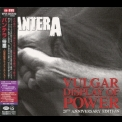 Pantera - Vulgar Display Of Power (anniversary Edition) '1992