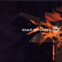Cult Of Luna - Cult Of Luna (2003 Reissue) '2001