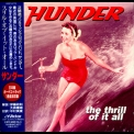 Thunder - The Thrill Of It All (Japan Edition) '1996