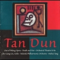 Tan Dun - Dun, Tan - Out Of Peking Opera - Lin, Tang, Helsinki Po (ondine 1998) '1998