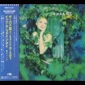Opus III - Mind Fruit   (Japan) '1992