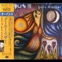 Opus Iii - Guru Mother (Japan) (Promo) '1994