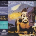 Conception - In Your Multitude (VICP-5553, Japan) '1995