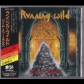 Running Wild - Pile of Skulls (3 Versions) '1992
