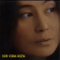 Yoko Ono - Onobox 2 - New York Rock '1992