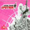 Sigue Sigue Sputnik - The First Generation (Vid Edition) '1990