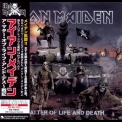 Iron Maiden - A Matter Of Life And Death (0946 3 72324 2 2) '2006