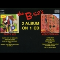 B-52's, The - Party Mix / Mesopotamia (2005 Release) '1983