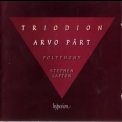 Arvo Part - Triodion '2003
