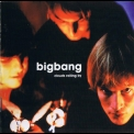 Bigbang - Clouds Rolling By '2000