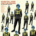 Fall, The - 50,000 Fall Fans Can't Be Wrong (2CD) '2004