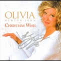 Olivia Newton-John - Christmas Wish [2008 Bonus Edition] '2008