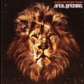 John Butler Trio, The - April Uprising (special Edition) '2010