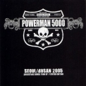 Powerman 5000 - Korea Tour '2005