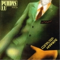 Puhdys - Computer-karriere Puhdys(Disk 12 Of 30 CD Box) '2009